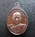 พระเหรียญ หลวงปู่จวน วัดภูทอก พระสายกัมมฐาน เก่าเก็บสวยเดิม NO.01130