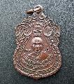 พระเหรียญ หลวงพ่อวัดโชติการาม เก่าเก็บสะสม สวยเดิม NO.01138
