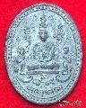 1347.เหรียญหลวงพ่อหลิว วัดไร่แตงทอง กำแพงแสน นครปฐม
