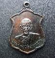 พระเหรียญ หลวงพ่อเล็ก เก่าเก็บสะสม สวยเดิม NO.01167