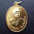พระเหรียญ พระครูปิยธรรมโฆสิต เก่าเก็บสะสม สวยเดิม NO.01168