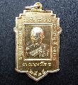 พระเหรียญ พระครูภักดี เก่าเก็บสะสม สวยเดิม NO.01169