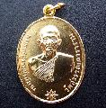 พระเหรียญ พระราชสุวรรณโสภณ เก่าเก็บสะสม NO.01170