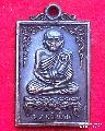1489.เหรียญหลวงปู่เผือก วัดสาลีโขภิตาราม ปากเกร็ด.นนทบุรี
