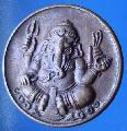 เหรียญหลักเมืองพระประแดงปี2519