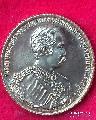 1573. เหรียญรัชกาลที่ 5หลวงพ่อดี วัดพระรูป  สุพรรณบุรี