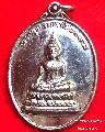 1578.พระพุทธมหาไชยมงคล  วัดโบราณเวียงเดิม เชียงราย