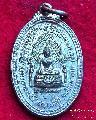 1672.เหรียญหลวงพ่อปู่ หลังกรมพระราชวังบวรฯ วัดชนะสงคราม