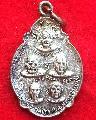 1851.เหรียญเบญจภาคี วัดปรกสุธรรมาราม สมุทรสงคราม