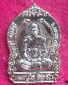 1863.เหรียญหลวงปู่นิล วัดครบุรี  อ.ครบุรี  นครราชสีมา