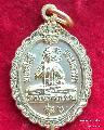 1881.เหรียญพระสิวลี วัดชำนิหัตถการ ปทุมวัน กรุงเทพฯ