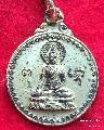 1888.เหรียญพระพุทธนฤมิต วัดบรมสถล(วัดดอน) กรุงเทพ