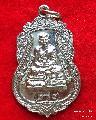 1902.เหรียญเสมาหลวงพ่อทวด วัดพะโค๊ะ สทิงพระ สงขลา