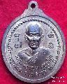1921.เหรียญหลวงพ่อโสธร วัดราษฎร์นิยม  ปราจีนบุรี