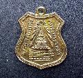 พระเหรียญพระพุทธบาท สระบุรี เก่าเก็บสะสม สวยเดิมNO.01197