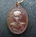 พระเหรียญหลวงพ่อพุธ ฐานิโย พระสายกัมมฐานสวยเดิมNO.01204