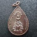 พระเหรียญหลวงปู่สอ พระสายกัมมฐานเก็บสะสม NO.01206