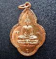 พระเหรียญพระพุทธหลวงปู่เนย พระสายกัมมฐานสวยเดิมNO.01207