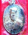 1950.เหรียญหลวงพ่อสด วัดปากน้ำ ภาษีเจริญ  กรุงเทพฯ