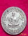 1964.เหรียญพระอาจารย์อ็อด วัดสายไหม ลำลูกกา ปทุมธานี