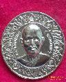 1985.เหรียญหลวงพ่อแพ วัดพิกุลทอง ท่าช้าง  สิงห์บุรี