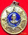 1990.เหรียญหลวงพ่อถนอม วัดหนองกระจับ ปราจีนบุรี