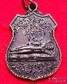 2041.เหรียญพระพุทธไสยาสน์ภูค่าว วัดพุทธนิมิต กาฬสินธุ์