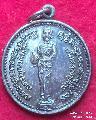 2144.เหรียญกรมหลวงชุมพรฯ พิธีเปิดประกันสังคมชุมพร