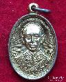 2205.เหรียญพระเจ้ากรุงธนบุรี วัดอรุณฯ บางกอกใหญ่ กรุงเทพฯ