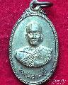 2209.เหรียญพระมหาธี วัดอุดมวิทยาราม (โรงเกวียน) ปราจีนบุรี
