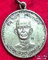 2313.เหรียญหลวงพ่อจรูญ  วัดไชนาวาส  สุพรรณบุรี