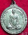 2314.เหรียญหลวงปู่อ้วน  วัดวุฒิสมานชัย เอราวัณ เลย
