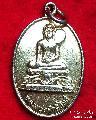 2318.หลวงพ่อศักดิ์สิทธิ์ วัดมหาธาตุวรวิหาร เพชรบุรี