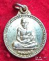 2416.เหรียญหลวงพ่ออี๋ ครบ 120 ปี วัดสัตหีบ  สัตหีบ  ชลบุรี