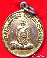 2536.เหรียญกลมเล็กหลวงพ่อสว่าง วัดอัมพวัน ลพบุรี