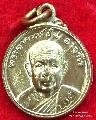 2658.เหรียญกลมหลวงปู่ ฝั้น  วัดป่าอุดมสมพร สกลนคร