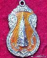2818.เหรียญพระธาตุพนม  วัดพระธาตุพนม จ.นครพนม