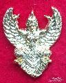 2897.ครุฑพระอาจารย์วราห์ วัดโพธิ์ทอง  กรุงเทพฯ