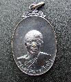 พระเหรียญหลวงพ่อทองรุ่นแรกวัดพระยาญาติNO.01371