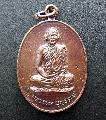 พระเหรียญหลวงพ่อบูญธรรมปี20วัดช้างเผือกNO.01397