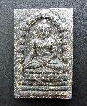 พระเนื้อผงจักรพรรดิมหาราชปี50lสวยเดิมNO.01416