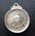 พระเหรียญวัดสนามไชยปี18สวยเดิมNO.01479
