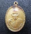 พระเหรียญวัดทรงกระเทียมรุ่นสร้างอุโบสถNO.01484