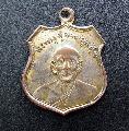 พระเหรียญหลวงปู่สุขปี2504วัดมักกะสันกะไหล่ทองNO.01497