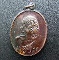 พระเหรียญหลวงปู่มั่น ทัตโตวัดโนนเจริญปี19รุ่นแรกNO.01500