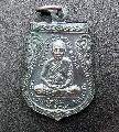 พระเหรียญพระครูสมุห์สุพินปี19วัดสะพานพระโขนNO.01523