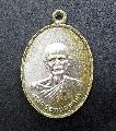 พระเหรียญหลวงพ่ออ่ำรุ่นแรกปี15วัดมะขามเฒ่าNO.01547