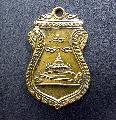 พระเหรียญภูเขาทองปี97วัดสระเกศกะไหล่ทอง สวยเดิมNO.01549