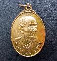 พระเหรียญหลวงปู่มั่น ทัตโตวัดโนนเจริญปี21ครบอายุNO.01560