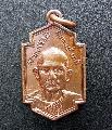 พระเหรียญพระมหารัชชมังคลาจารย์ เทศ วัดสัมพันธวงศ์ปี14สวยเดิมNO.01589